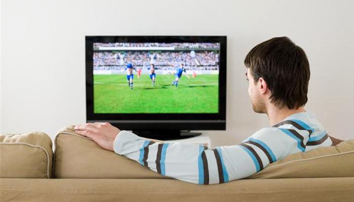 ganhar dinheiro assistindo futebol