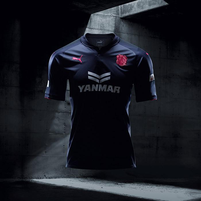 Camisa Puma Cerezo Ozaka